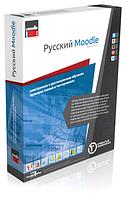 Среда дистанционного обучения «Русский Moodle» 3kl : Mini (Открытые технологии)