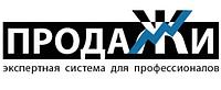 Экспертная Система «Продажи» Годовая подписка (ООО «Медиа Системы»)