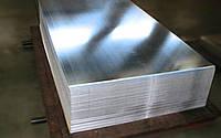 Лист алюминиевый  Д16АТ  (Россия)