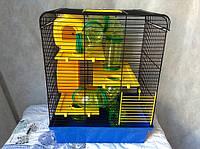 Клетка для хомяка, фото 1
