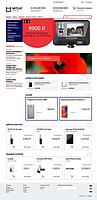 NetCat: Магазин сотовых телефонов 5.5 (NetCat)