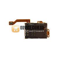 Шлейф с держателем (разъемом) SIM карты и карты памяти для Nokia C7 N8