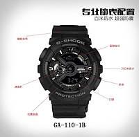 Часы Casio GA-110MB-1AER