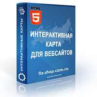 Интерактивная HTML5 карта Приволжский федеральный округ (Fla-shop.com)