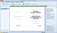 Российский Аттестат 1.0 (Витвицкий Роман Павлович)