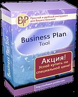 Business plan tool 1.0 (Семёнов Константин Михайлович)