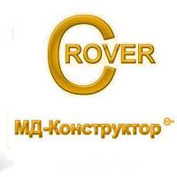 МД-Конструктор 4.1 Стандартная версия для некоммерческого использования (C-Rover Software)