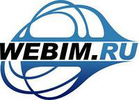 Сервис онлайн-консультирования Webim Тариф Начальный (ВЕБИМ.РУ)