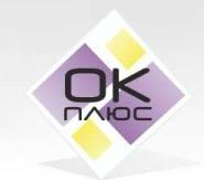 Отдел Кадров Плюс для коммерческих организаций (РП-интеграция)