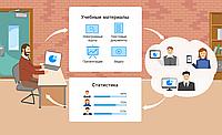 ISpring Online Система дистанционного обучения iSpring Online (iSpring Solutions)