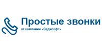Простые звонки Panasonic (ООО «Ведисофт»)