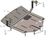 Захист картера двигуна і кпп Kia Sportage IV 2015-, фото 5