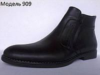 Ботинки  мужские  модель 909