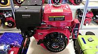 Бензиновый двигатель WEIMA WM190FЕ-L 16 лс (1800 об/мин вал 25 мм шпонка с электростартером)