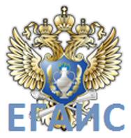 Обмен с ЕГАИС из 1С 1.3.4.8 (Денисов Дмитрий Владимирович)