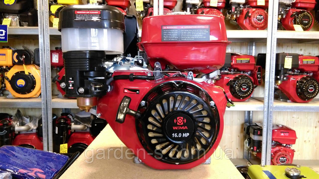 Бензиновый двигатель WEIMA WM190F-S2P NEW 16 лс (вал 25 мм шпонка + Шкив 2 ручья)