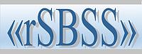 RSBSS - синхронизация распределенных гетерогенных баз данных (UNICODE/32bit/64bit) 1.1 (2BT)