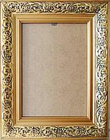 Рамка деревянная 21х30