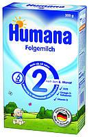 Детская сухая молочная смесь Humana 2 , 300 г