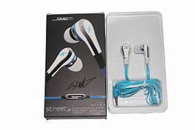 Навушники гарнитура SMS Street white blue