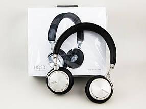 Наушники Meizu HD-50, фото 2