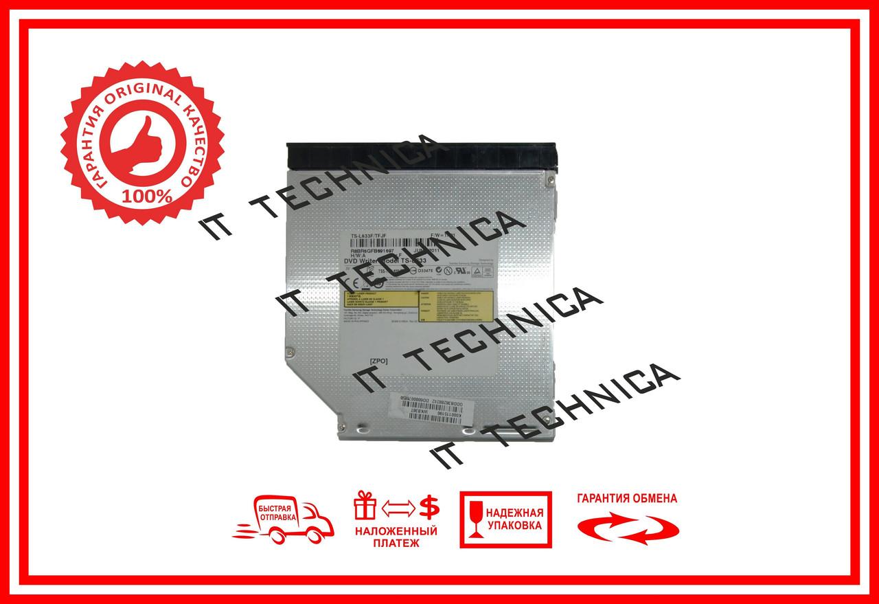Ноутбук TOSHIBA C660-1TM Привод TS-L633N