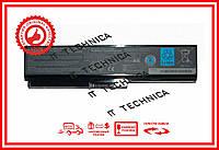 БУ Батарея Toshiba A660 C650 L310 L515 10,8V 4400