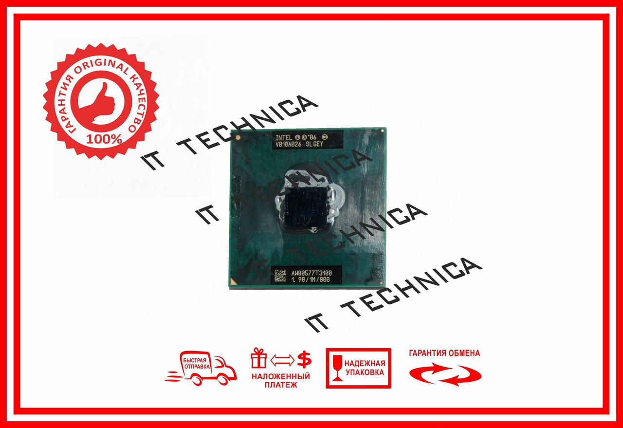 Б/В Процесор Intel Celeron Dual-Core T3100 1.9 GHz
