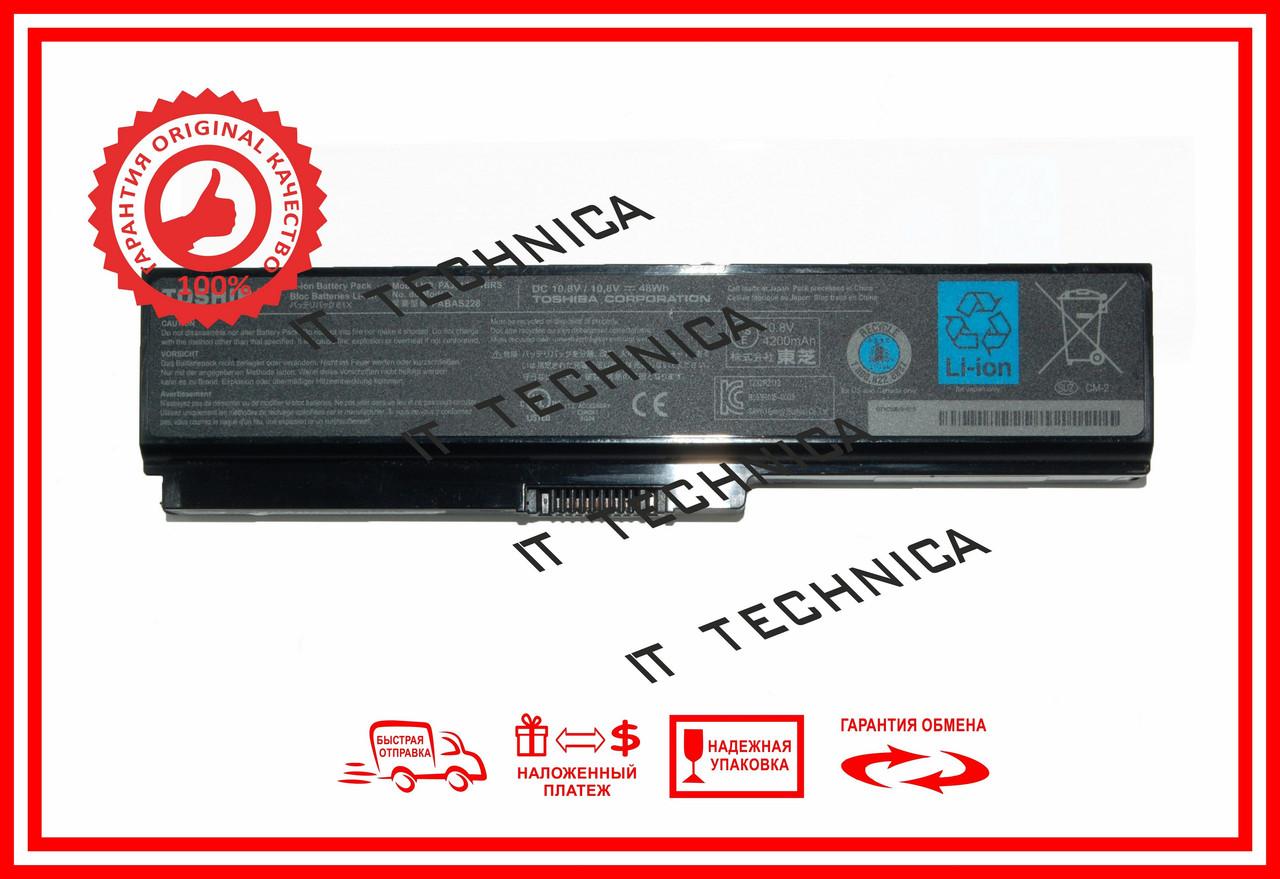 БУ Батарея Toshiba L630 U400 U500 10,8V 4400mAh