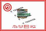 Ноутбук TOSHIBA C660-1TM Wi-Fi карта 2504-09-3987, фото 2