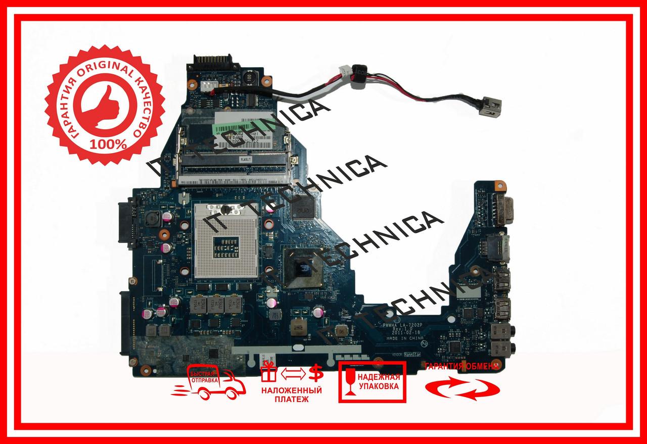 Ноутбук TOSHIBA C660-1TM Материнка не рабочая