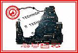 Ноутбук TOSHIBA C660-1TM Материнка не рабочая, фото 2
