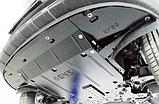Захист картера двигуна і кпп Kia Sportage IV 2015-, фото 7