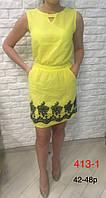 Платье желтое летнее с вышивкой