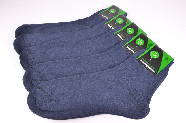 Мужские носки Житомир Синие р.41-42 (Y880/27) | 10 пар, фото 2