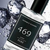Духи Acgua di Gio Blue Edition Pour Homme.  Духи PURE 469. Парфюмерия. Духи для мужчин. Парфюмерия для мужчин