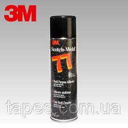 Клей 3М 77 аэрозольный спрей в баллончике 0,5л