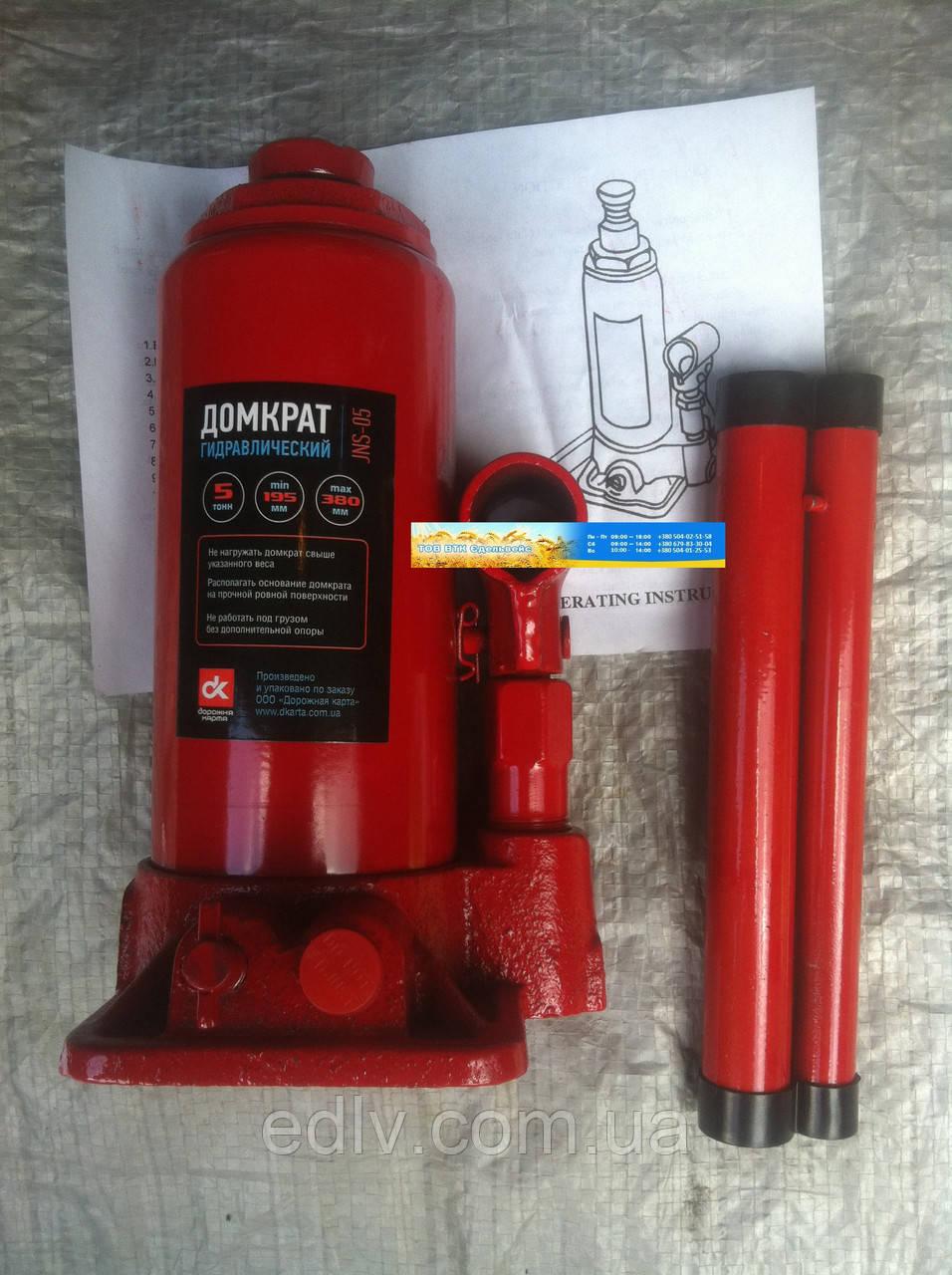 Домкрат бутылочный 5т красный H=195/380 JNS-05
