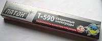 Электроды Патон Т-590