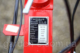 Мотоблок WEIMA WM1100AЕ (дизель 6л.с., электростартер, колеса 4.00-10) Бесплатная доставка, фото 3