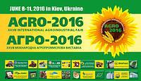 Компанія «Альфа Корм» на Міжнародній агропромисловій виставці «АГРО-2016»