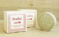 Ароматное оливковое мыло с маслами и травами Arabisc, Nablus, 60g., Палестина