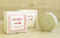 Ароматное оливковое мыло с маслами и травами Arabisc, Nablus, 60g., Палестина, фото 1