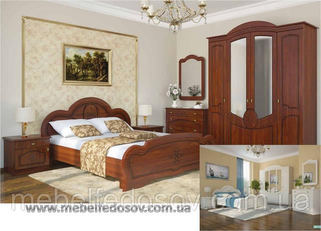 мебель для спальни каролина