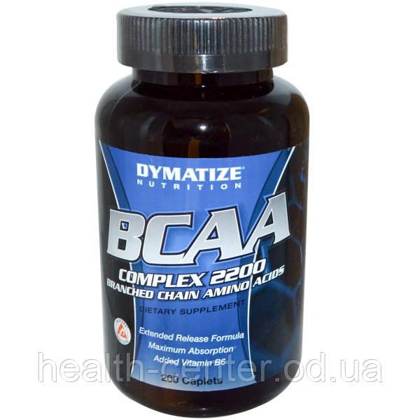 BCАA 200 капс 2200 мг аминокислоты для наращивания мышц, для психической выносливости Dymatize Nutrition