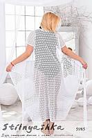 Женская пляжная туника-халат большого размера белая