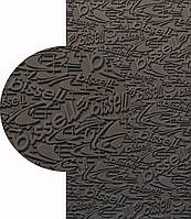 BISSELL, БИЗЕЛ, art.067, р. 760*570*2 мм, цв. коричневый - резина подметочная/профилактика листовая