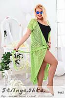 Женская пляжная туника-халат большого размера салат