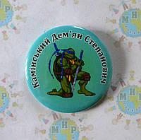 Значок сувенирный Черепашки нинзя с именем