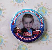 Значок с изображением Вашего ребёнка, Фотозначок